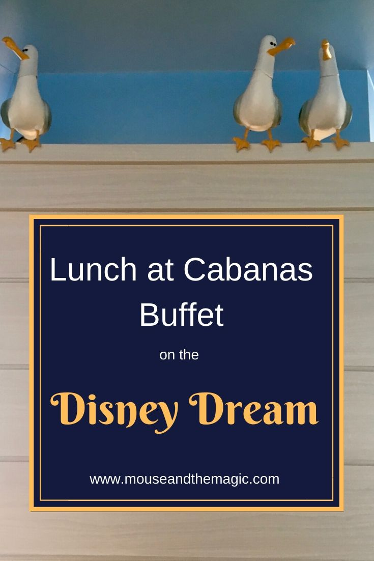 Lunch at Cabanas on the Disney Dream