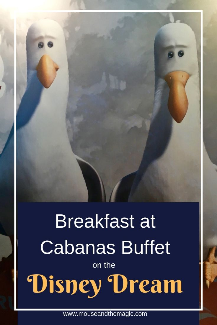 Breakfast at Cabanas on the Disney Dream